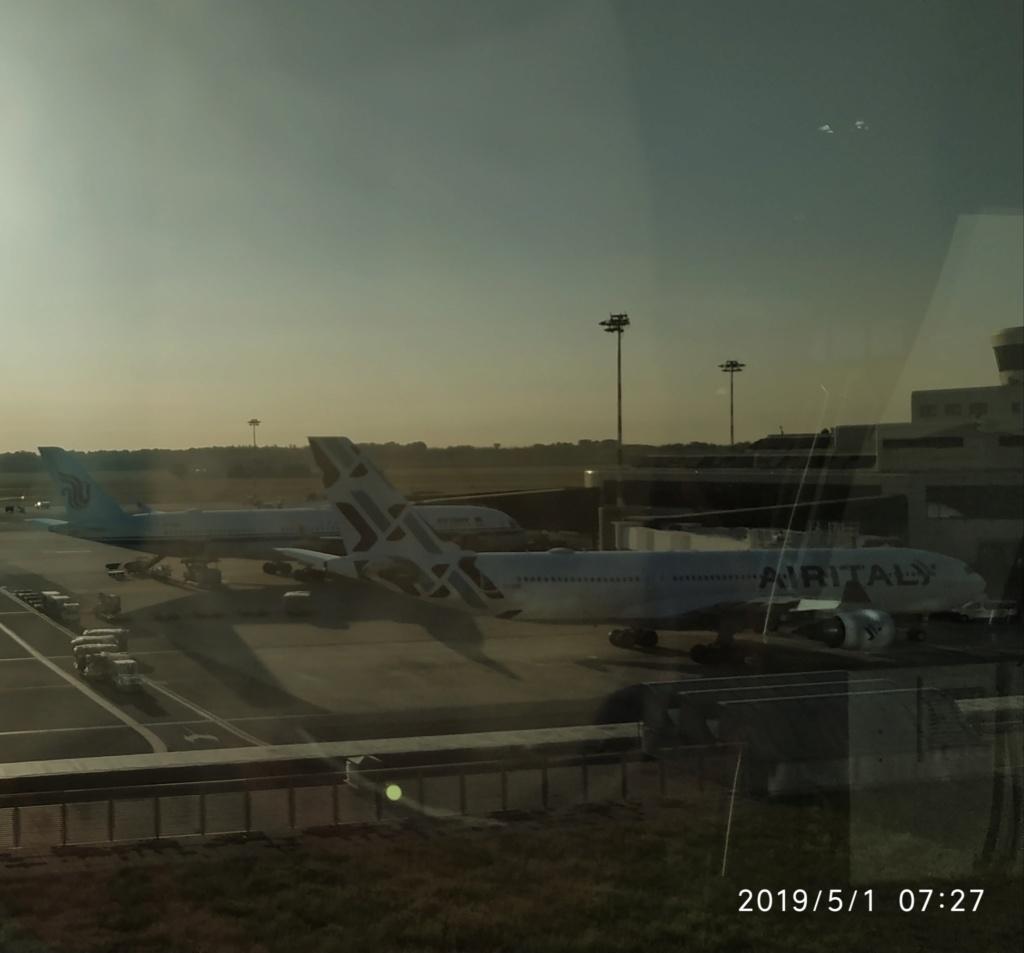 Arrivare a Malpensa alle 7 dalla Cina (Pudong) Img_2023