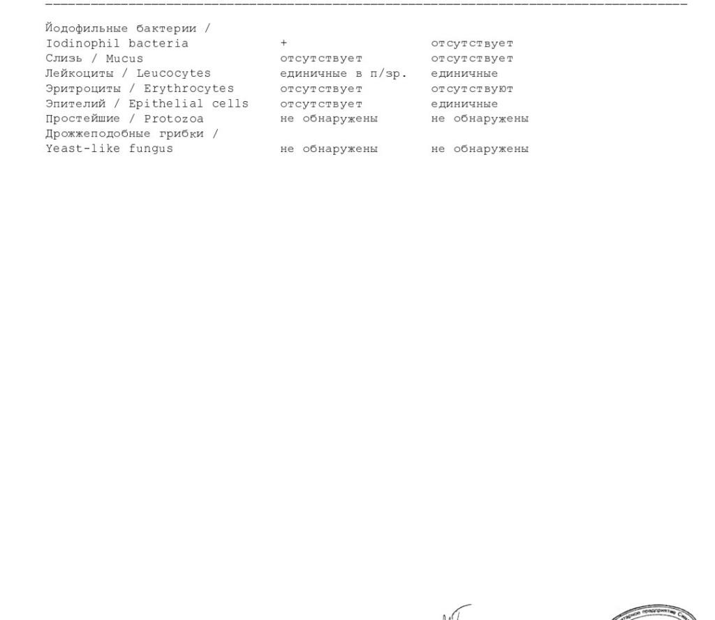 Макс ( 23.05.17)  Img_2013