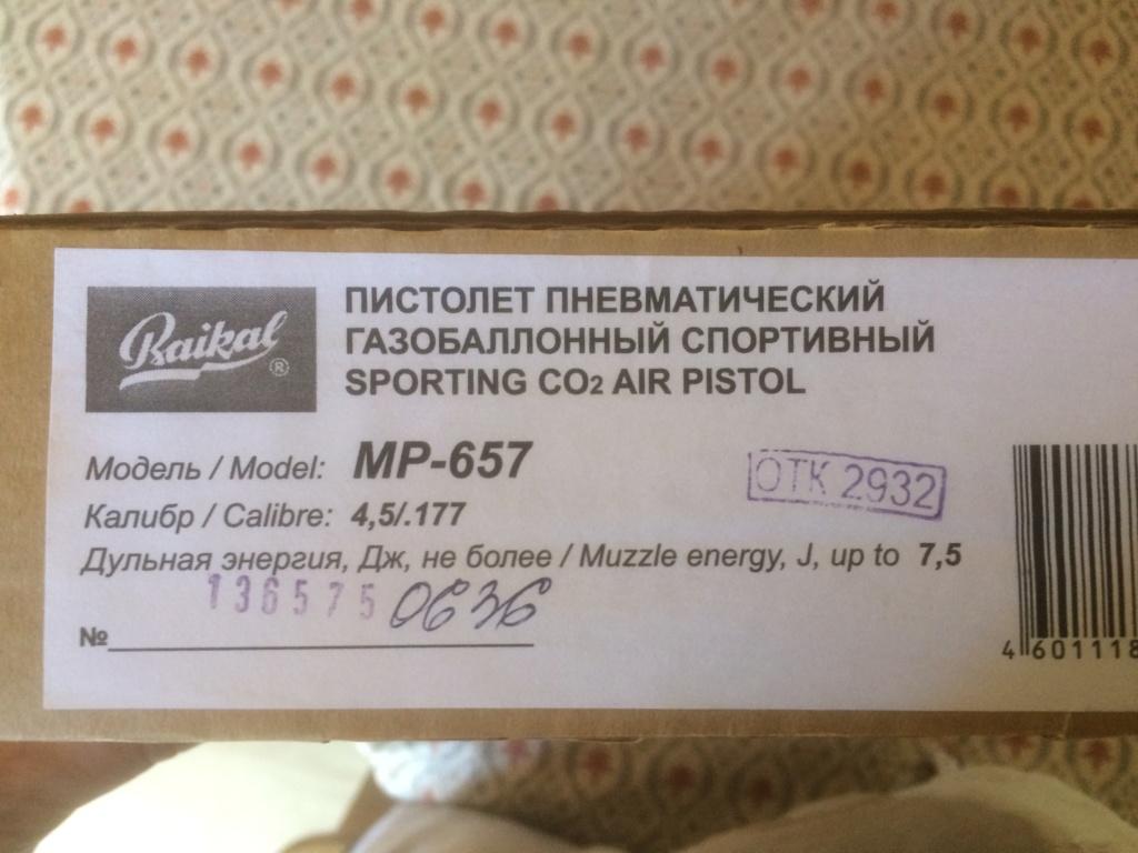 Baikal MP 657 Img_0811