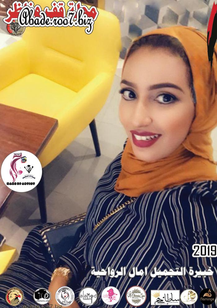أخبار نجوم الفن والمشاهير  من المصدرمباشر نجمة العدد الناشطة والإعلامية شيراز محمد Aa10