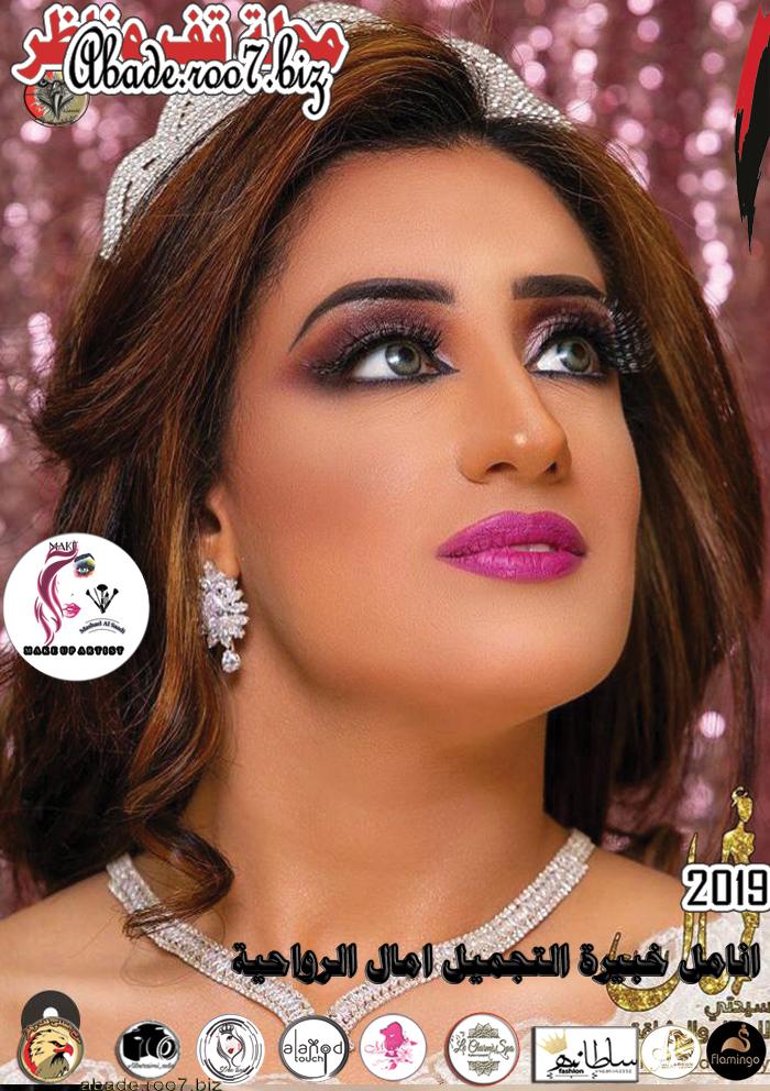 أخبار نجوم الفن والمشاهير  من المصدرمباشر نجمة العدد الناشطة والإعلامية شيراز محمد Aa12