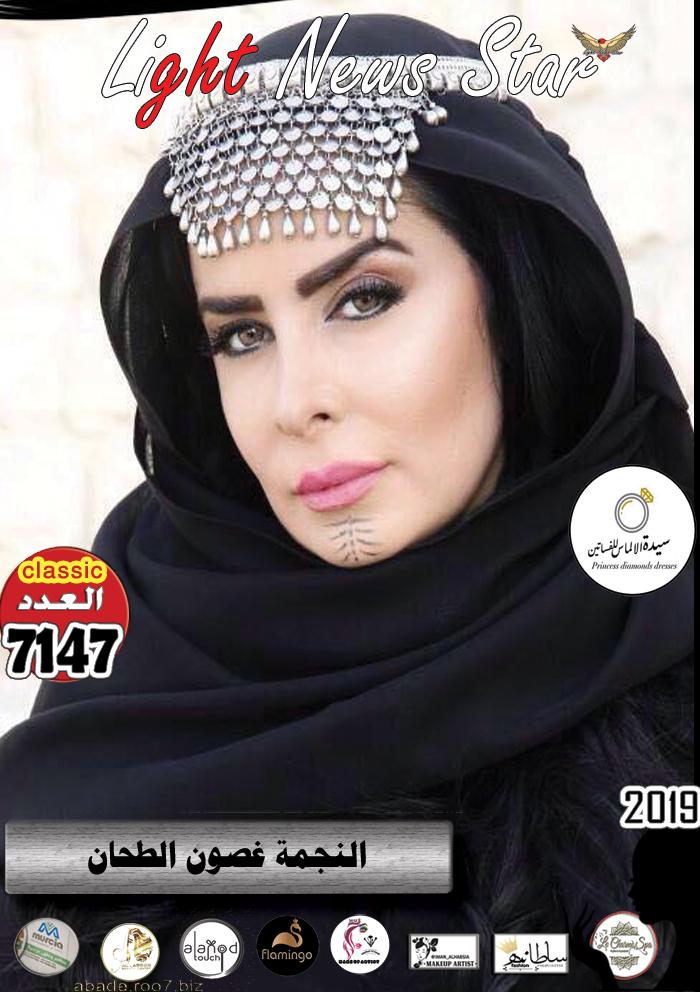 أخبار نجوم الفن والمشاهير 7147  من المصدرمباشرlight news star Ia70010
