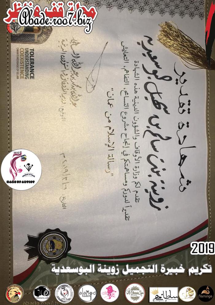 أخبار نجوم الفن والمشاهير  من المصدرمباشر نجمة العدد الناشطة والإعلامية شيراز محمد Iooooo10