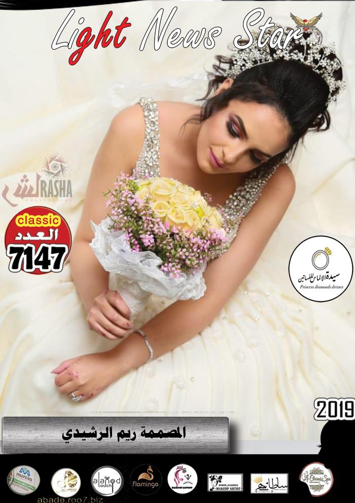 أخبار نجوم الفن والمشاهير 7147  من المصدرمباشرlight news star Oa70010