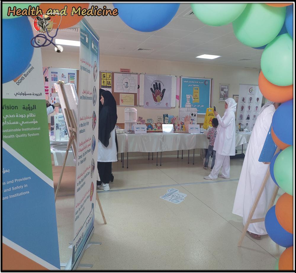 اليوم العالمي الأول و الوطني الثاني لسلامة المرضى لعام ٢٠١٩ Y210