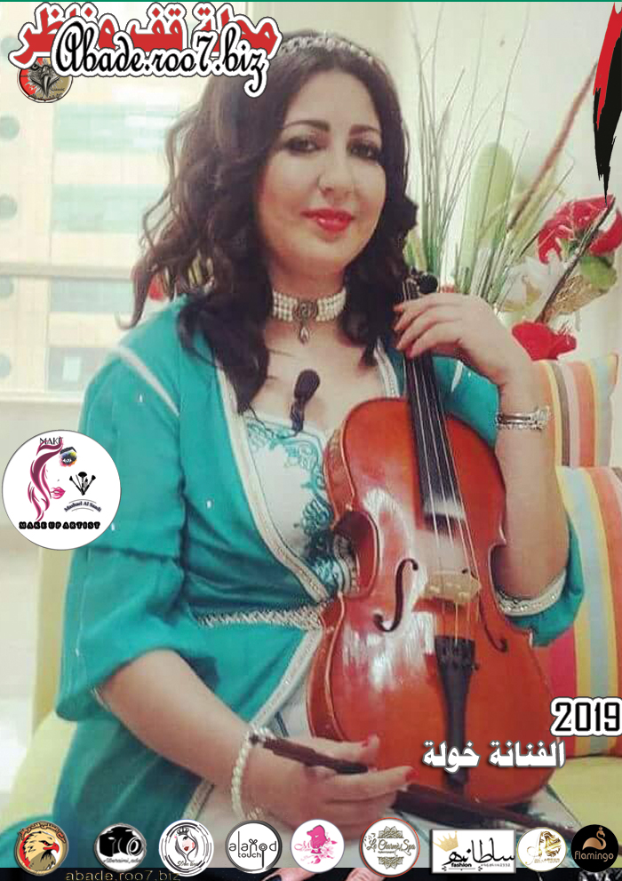 أخبار نجوم الفن والمشاهير  من المصدرمباشر نجمة العدد الناشطة والإعلامية شيراز محمد Yiaiii10