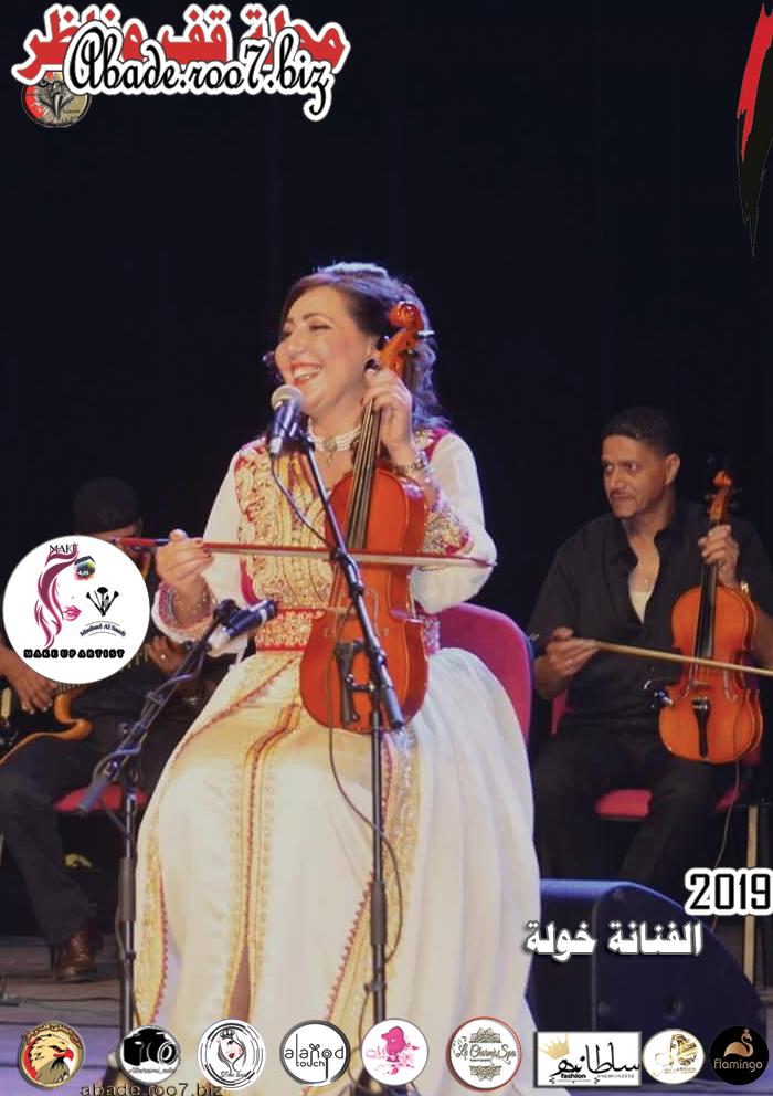 أخبار نجوم الفن والمشاهير  من المصدرمباشر نجمة العدد الناشطة والإعلامية شيراز محمد Yiiiai10