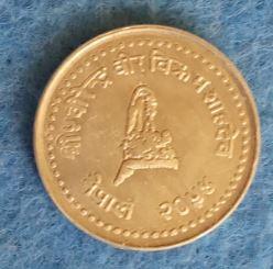 10 Paisa de 2054 (1997). Nepal. Birendra Bir Bikram. 2020-010