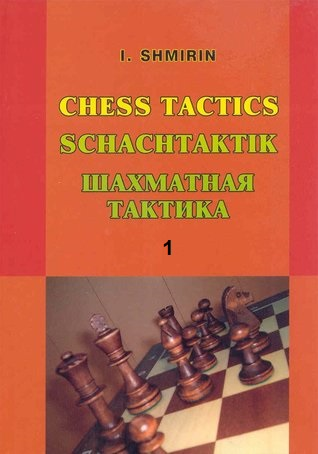 Igor Shmirin - Chess Tactics Volume I & II Vvw10
