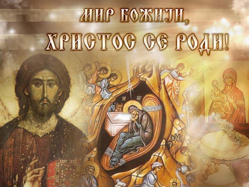Mir Božji, Hristos se rodi - Pravoslavni vjernici danas slave Božić  13836-11