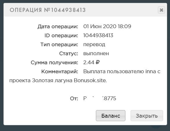 bonusok.site-Золотая лагуна 1062010