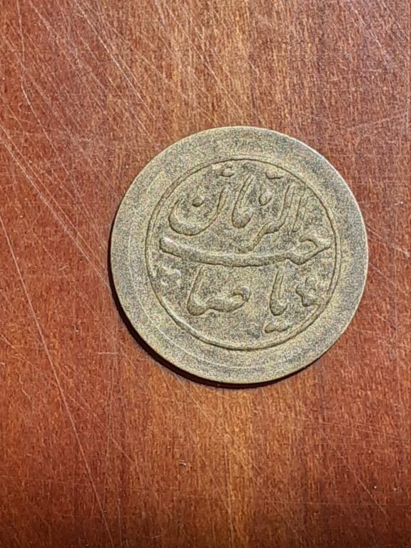 ¿Es una moneda? 09010