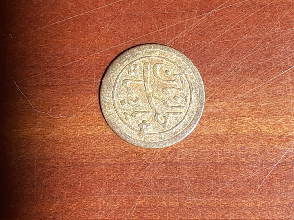 ¿Es una moneda? 170510