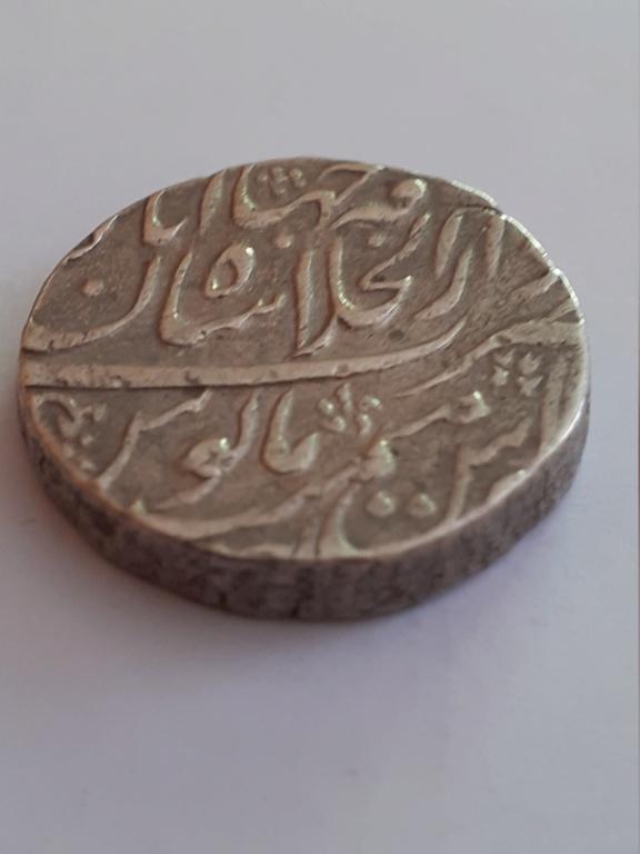 1 Rupia. Imperio mogol de la India (1719-1748) Emperador Muhammad Shah 20200810