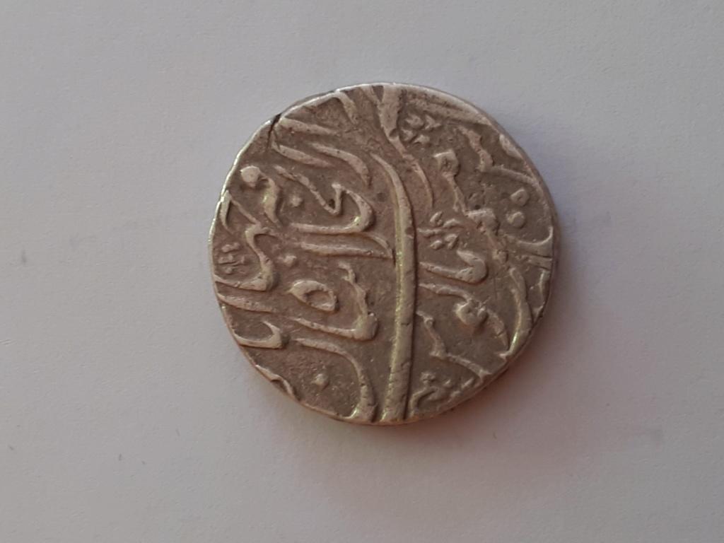 1 Rupia. Imperio mogol de la India (1719-1748) Emperador Muhammad Shah 22_mm11