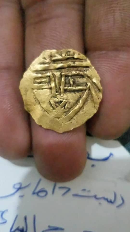 معرفه هذي العملات وتاريخها Img-2012