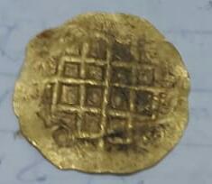 معرفه هذي العملات وتاريخها Img-2013