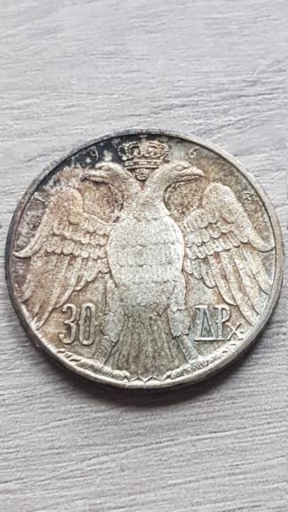 30 dracmas 1964 .Enlace Real 20210412