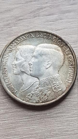 30 dracmas 1964 .Enlace Real 20210413