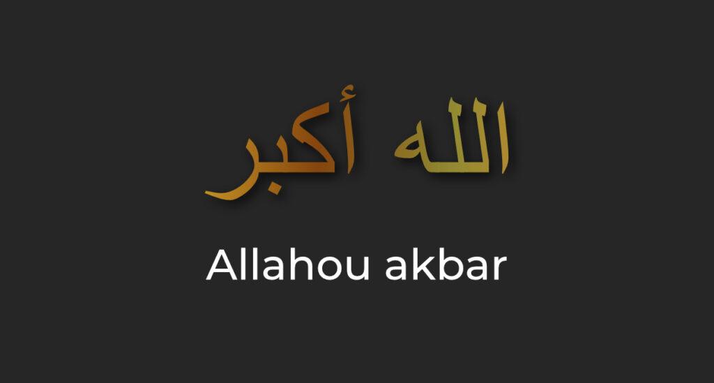 Un chrétien qui pose une question sur le repentir pour rentrer dans l'Islam Allaho10