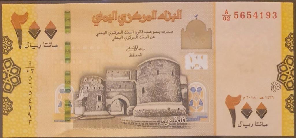 Billetes Muy Bonitos por menos de 10 Euros 20210623