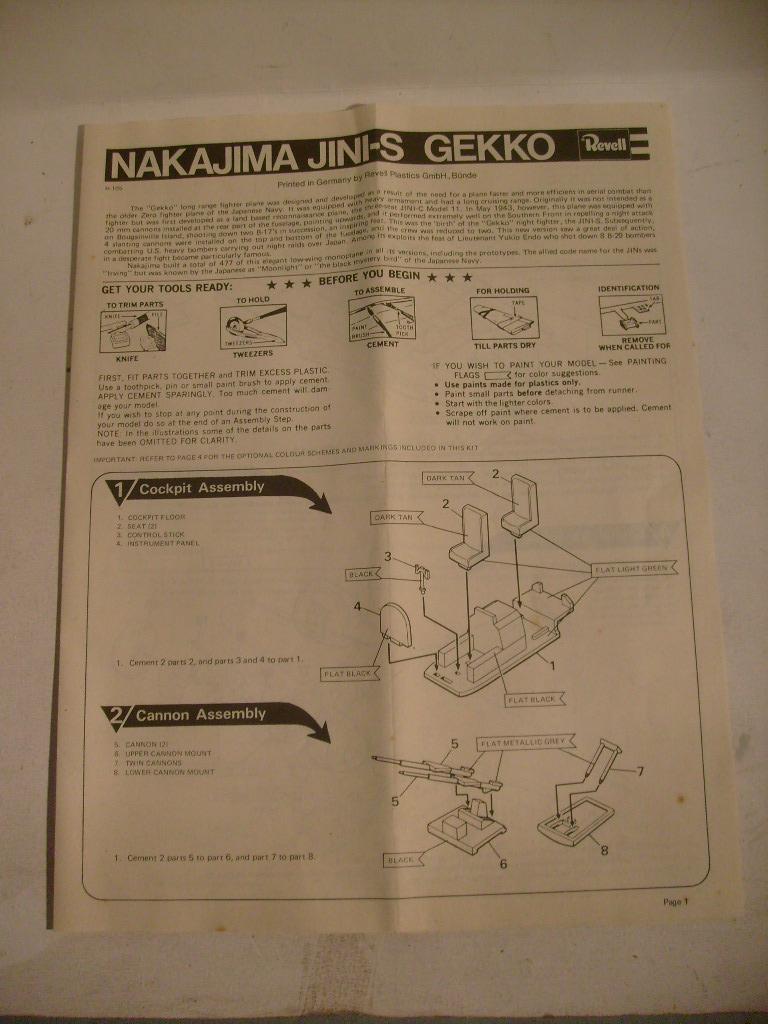[Revell] Nakajima jini-s Gekko au 72 eme S7300737