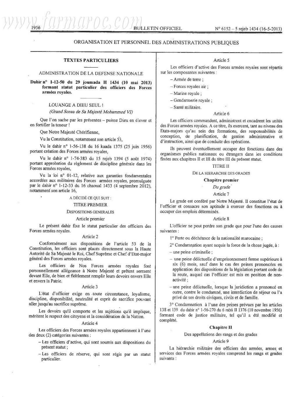 nouveau Statut particulier des officiers des FAR Statut11