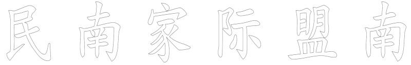 Comment decouper une image deja imprimer Subaru10