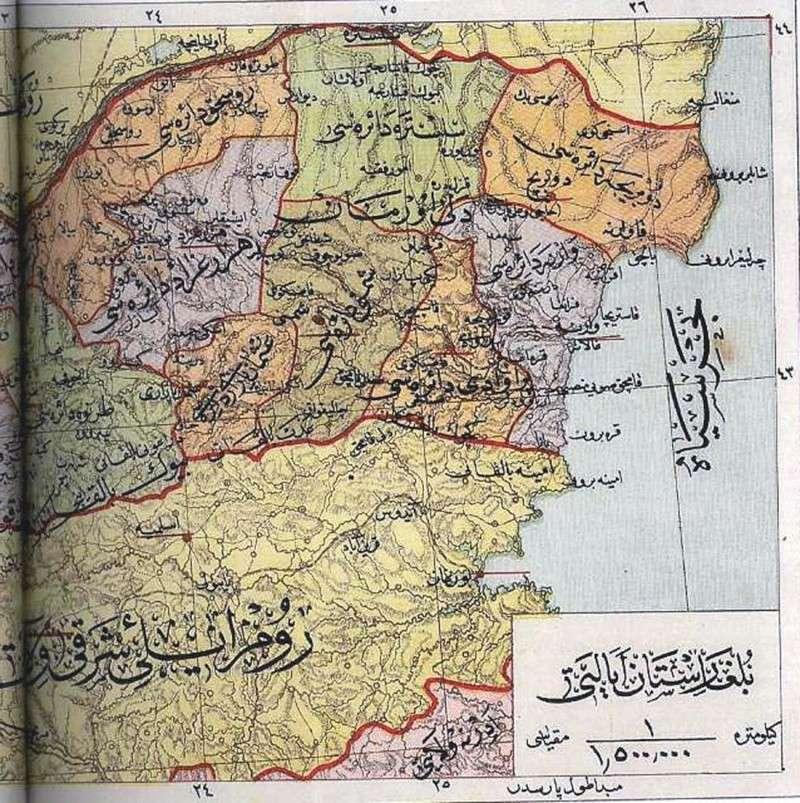 Eski Haritalar Bulgar10