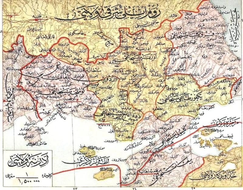 Eski Haritalar Edirne10