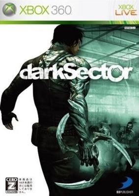 Dark Sector Dark_s10