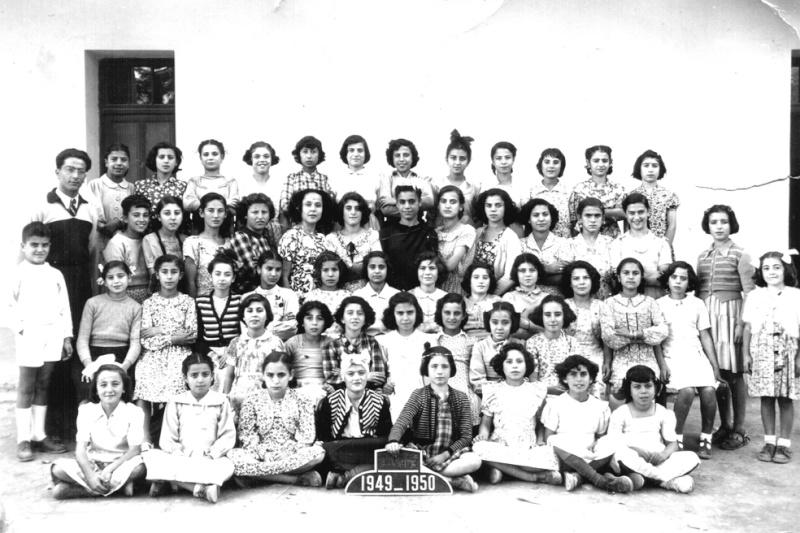 les Ecoles de l'Alliance Juive et de Talmud Torah 1949_a10