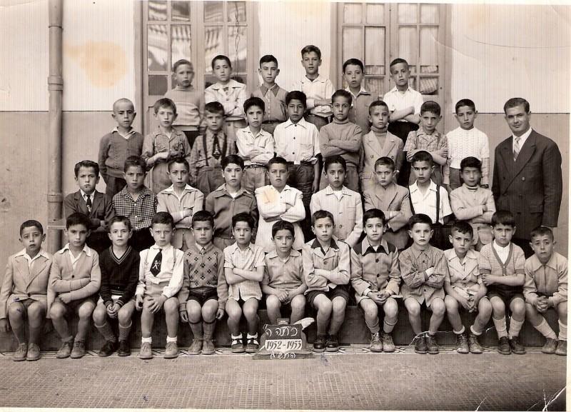 les Ecoles de l'Alliance Juive et de Talmud Torah 1952_510
