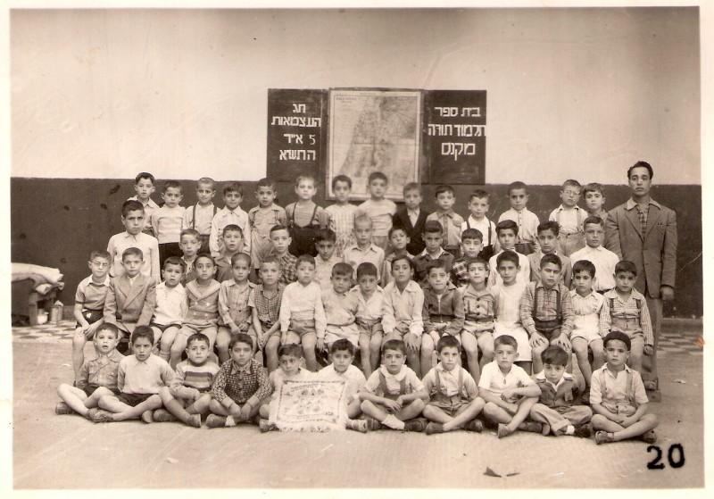 les Ecoles de l'Alliance Juive et de Talmud Torah 1956_t10