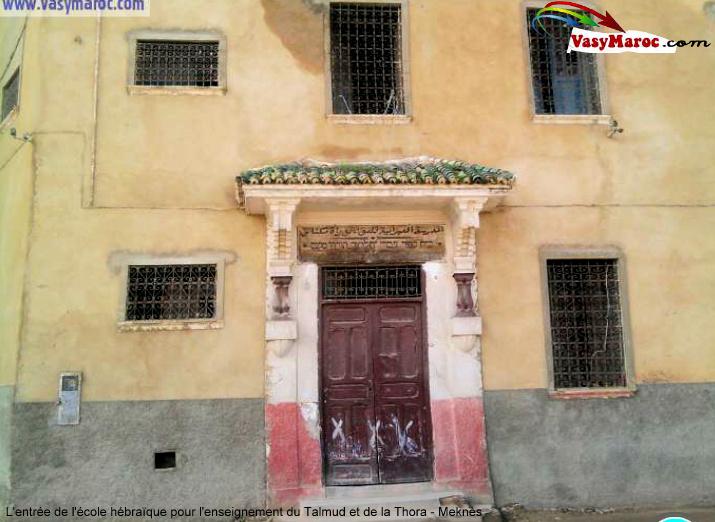 les Ecoles de l'Alliance Juive et de Talmud Torah Acole_10