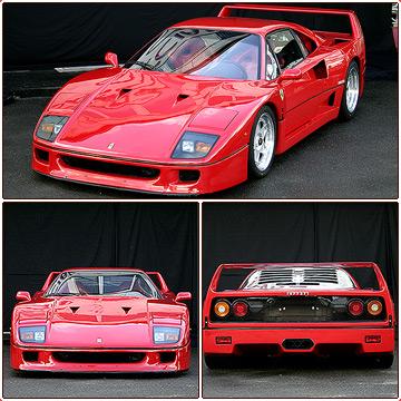 [Présentation] Le design par Ferrari F_f4010