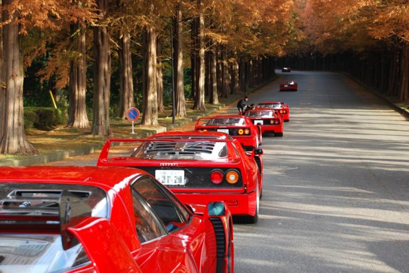 [Présentation] Le design par Ferrari - Page 2 Meetin11