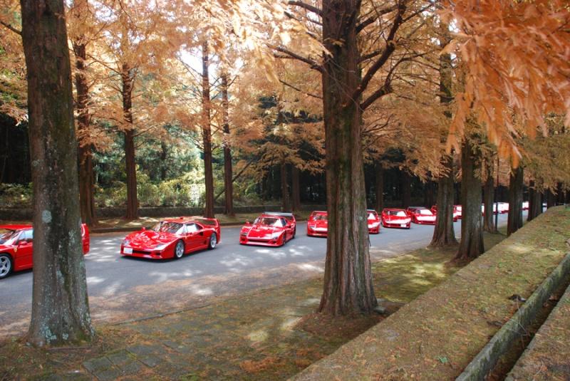 [Présentation] Le design par Ferrari - Page 2 Meetin14