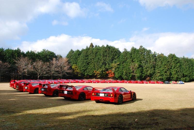 [Présentation] Le design par Ferrari - Page 2 Meetin15