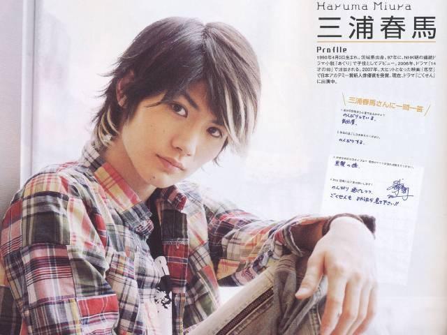 Les différentes coiffures de notre miumiu adoré =) Haruma10
