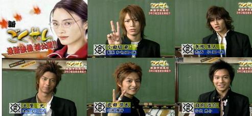 [ J-Drama ] Gokusen Saison 1, 2 et 3 Saison12