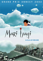 Un panorama du cinéma coréen - Page 2 Mari_i10