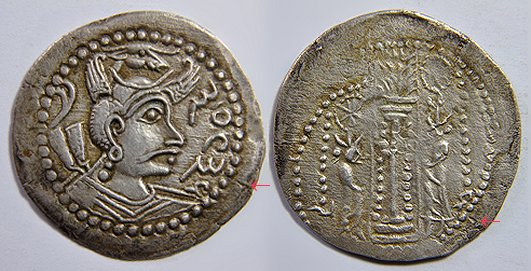 Monnaies des Huns Hephtalites - Page 4 Huns-e10