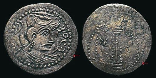 Monnaies des Huns Hephtalites - Page 4 Huns-f10