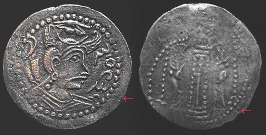 Monnaies des Huns Hephtalites - Page 4 Huns-f11