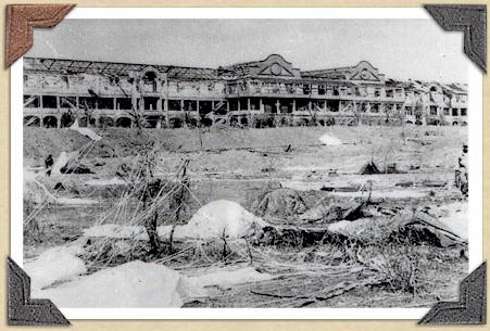 Mindoro, 16 février 1945 503_0110
