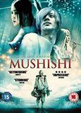 Mushishi 2005 - 2006 1061010