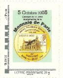 01 - Bourg en Bresse - Amicale Philatélique Bressane 01_ap_10