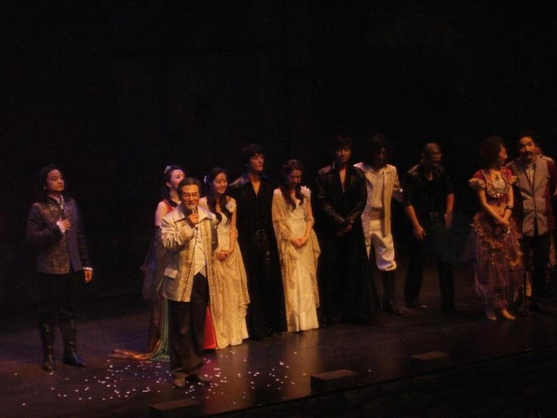 The New Musical Hamlet 21p82910