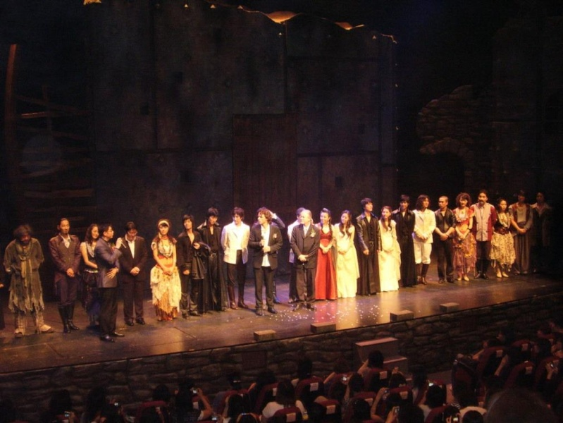 The New Musical Hamlet 21p82911